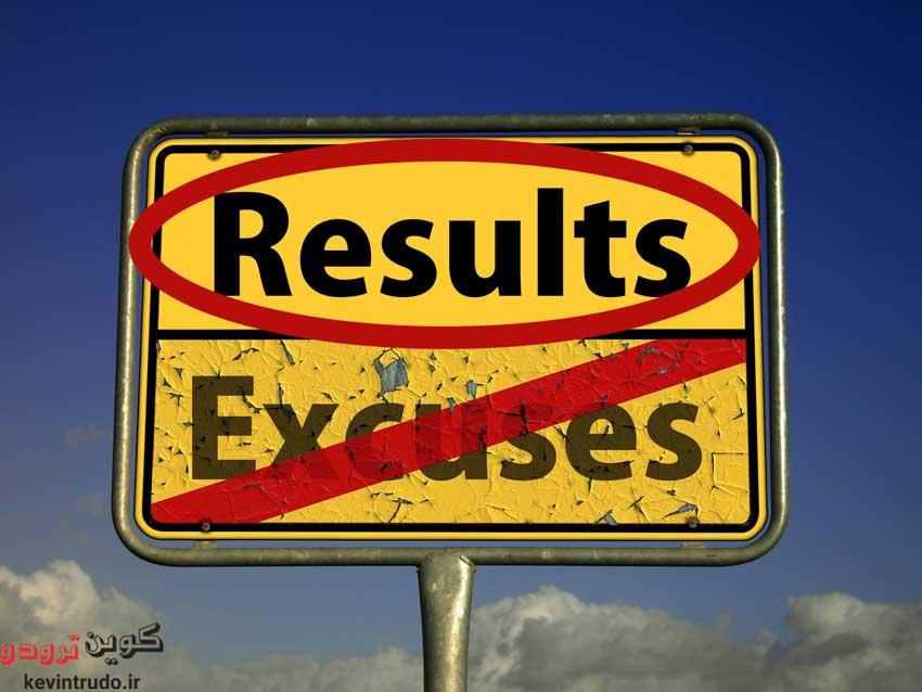 نتایج اساتید موفقیت