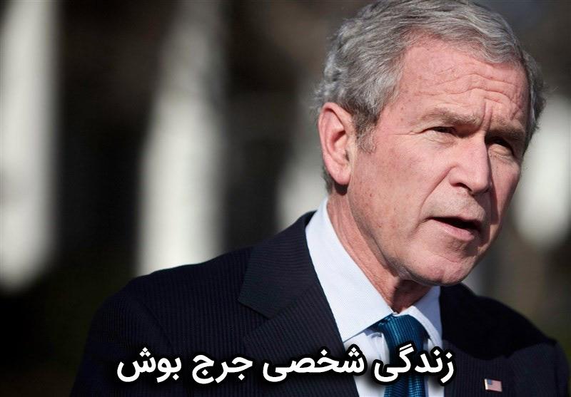 زندگینامه جرج بوش